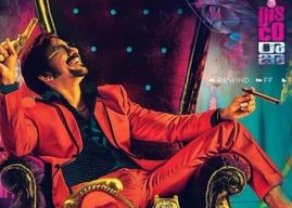 Disco Raja First Weekend Collections